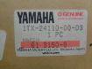 Picture of Yamaha FJ1200 bränsletank